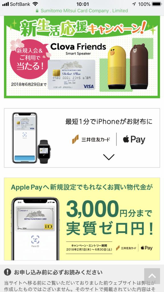 f:id:shinjuku-shirane:20180524102540p:plain