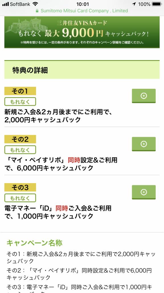 f:id:shinjuku-shirane:20180524102623p:plain