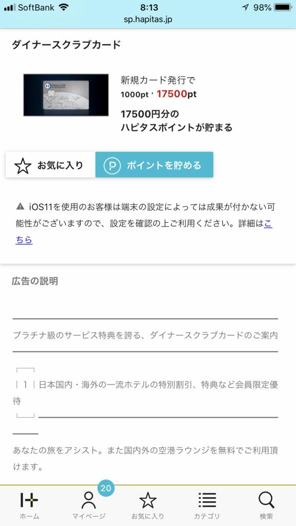 f:id:shinjuku-shirane:20180525082944p:plain