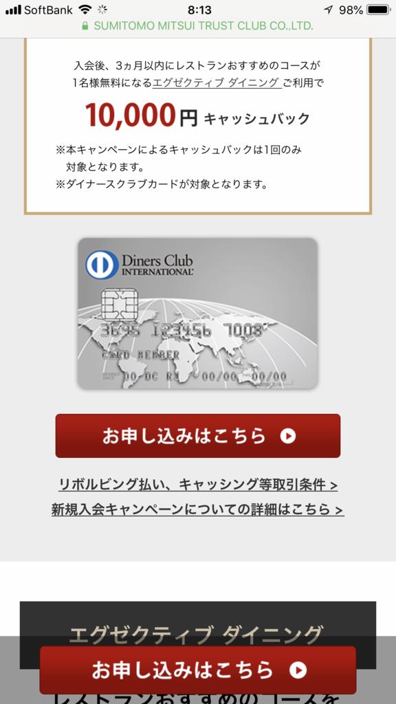 f:id:shinjuku-shirane:20180525083017p:plain