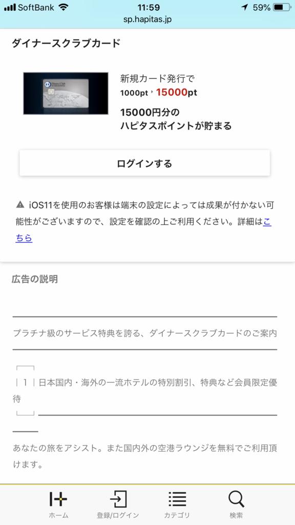 f:id:shinjuku-shirane:20180603120050p:plain