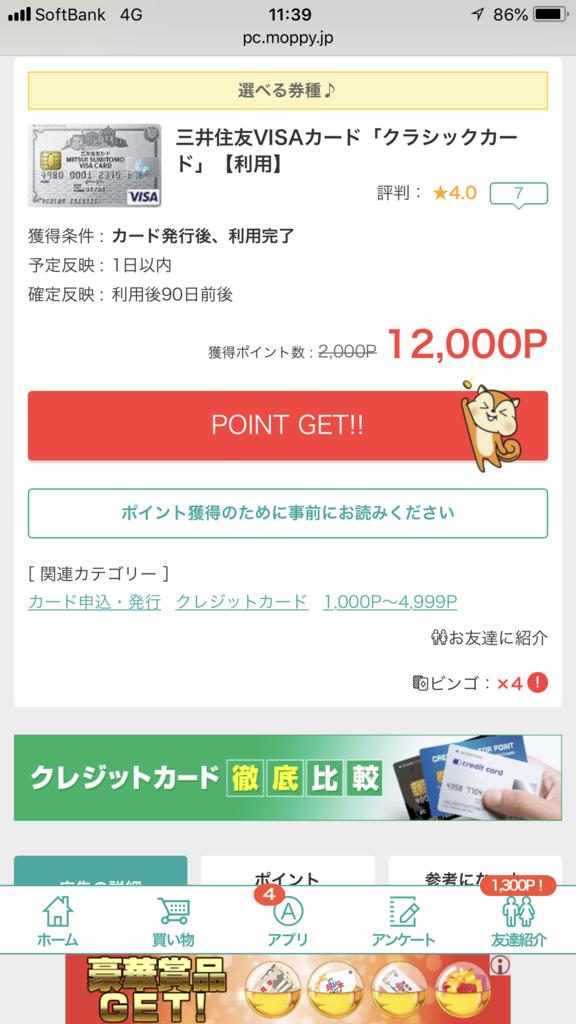 f:id:shinjuku-shirane:20180604114034p:plain