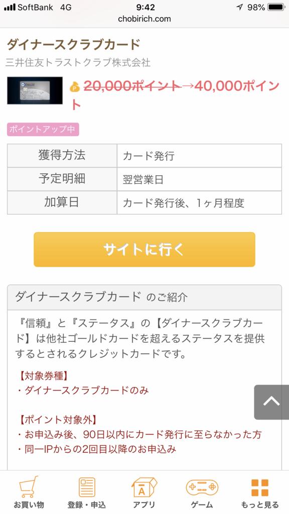 f:id:shinjuku-shirane:20180608094245p:plain