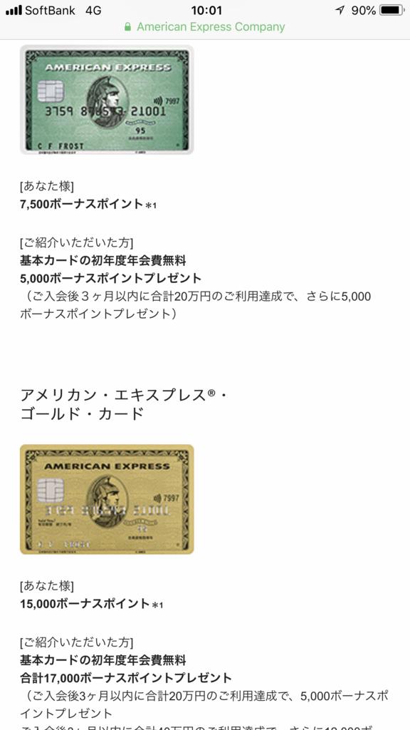 f:id:shinjuku-shirane:20180612100243p:plain