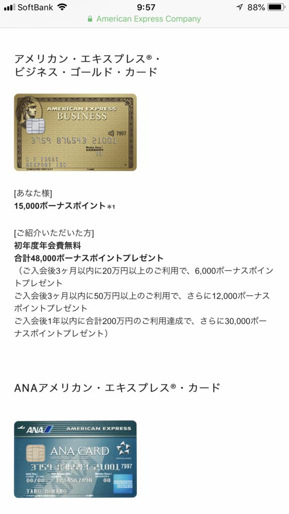 f:id:shinjuku-shirane:20180613095752p:plain