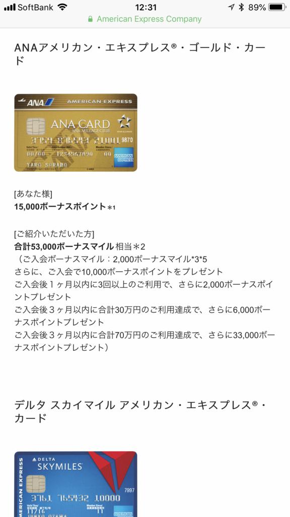 f:id:shinjuku-shirane:20180616123244p:plain