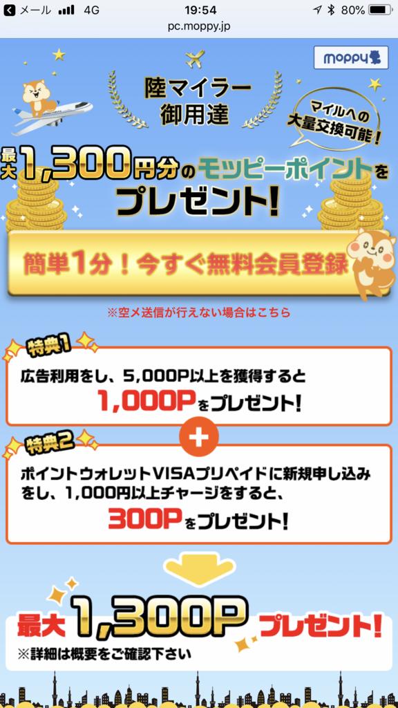 f:id:shinjuku-shirane:20180702195449p:plain