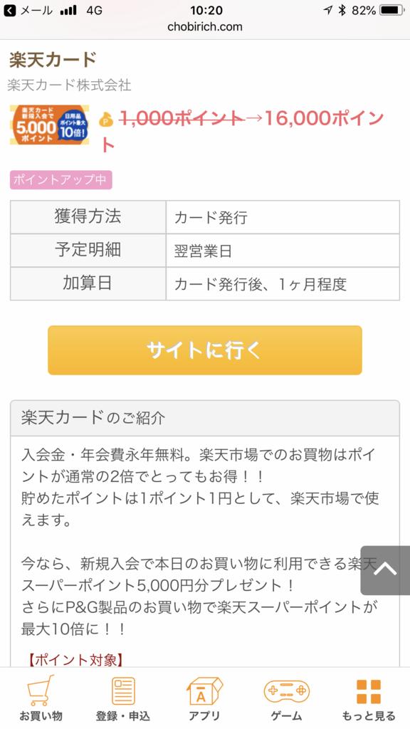 f:id:shinjuku-shirane:20180705102149p:plain
