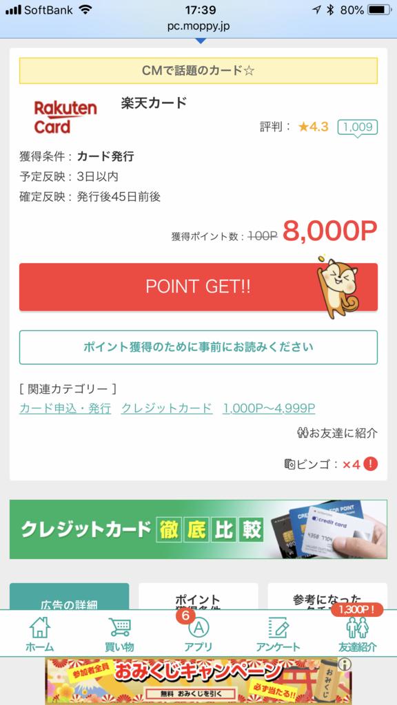 f:id:shinjuku-shirane:20180707174005p:plain