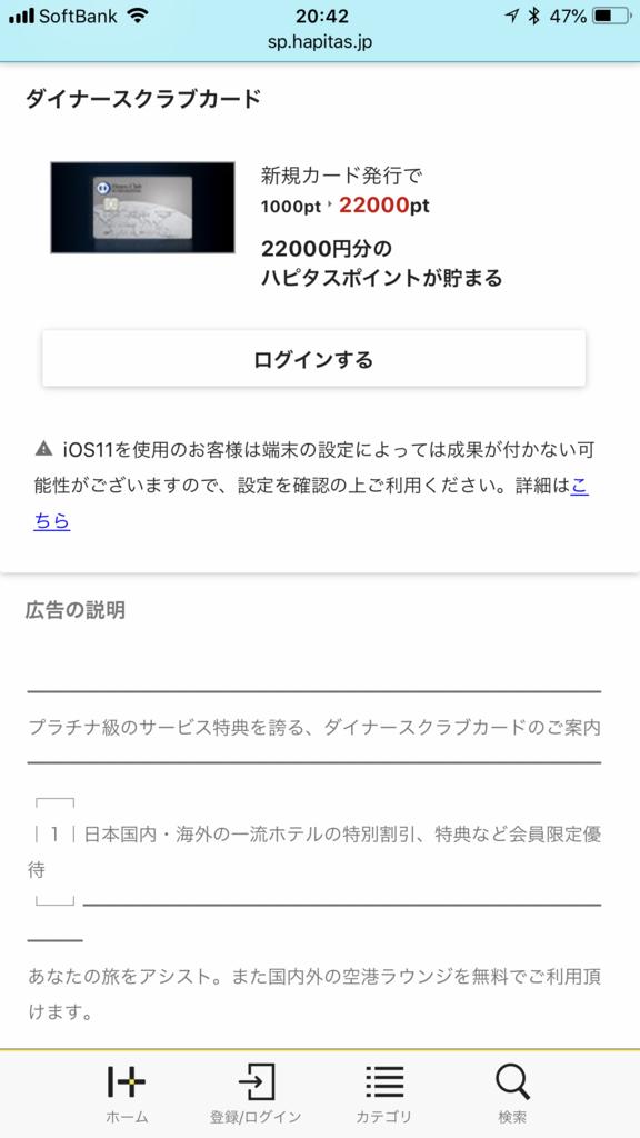 f:id:shinjuku-shirane:20180712204251p:plain