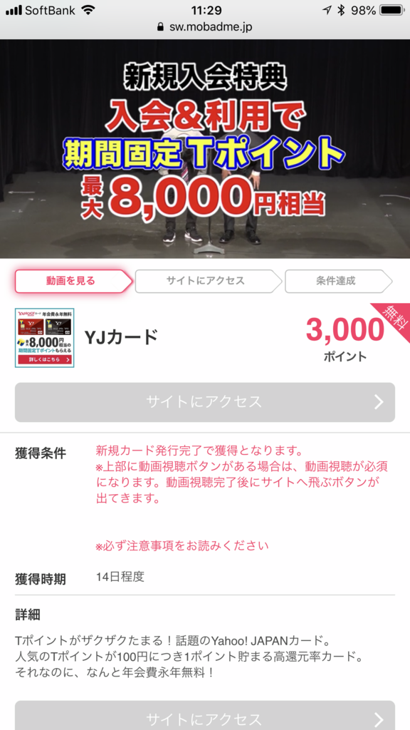 f:id:shinjuku-shirane:20180721113408p:plain