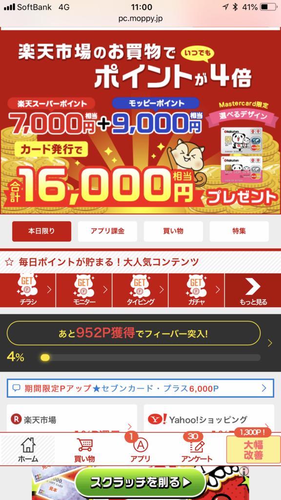 f:id:shinjuku-shirane:20180722110119p:plain