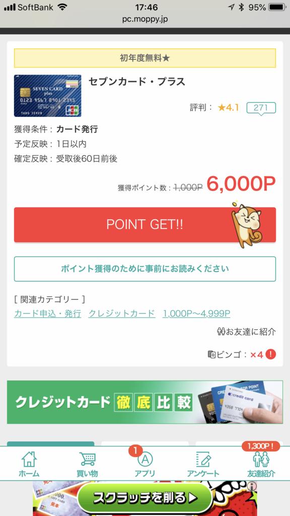 f:id:shinjuku-shirane:20180722175006p:plain