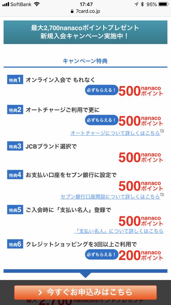 f:id:shinjuku-shirane:20180722175028p:plain