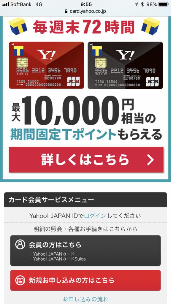 f:id:shinjuku-shirane:20180730095620p:plain