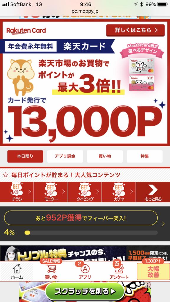 f:id:shinjuku-shirane:20180803094730p:plain