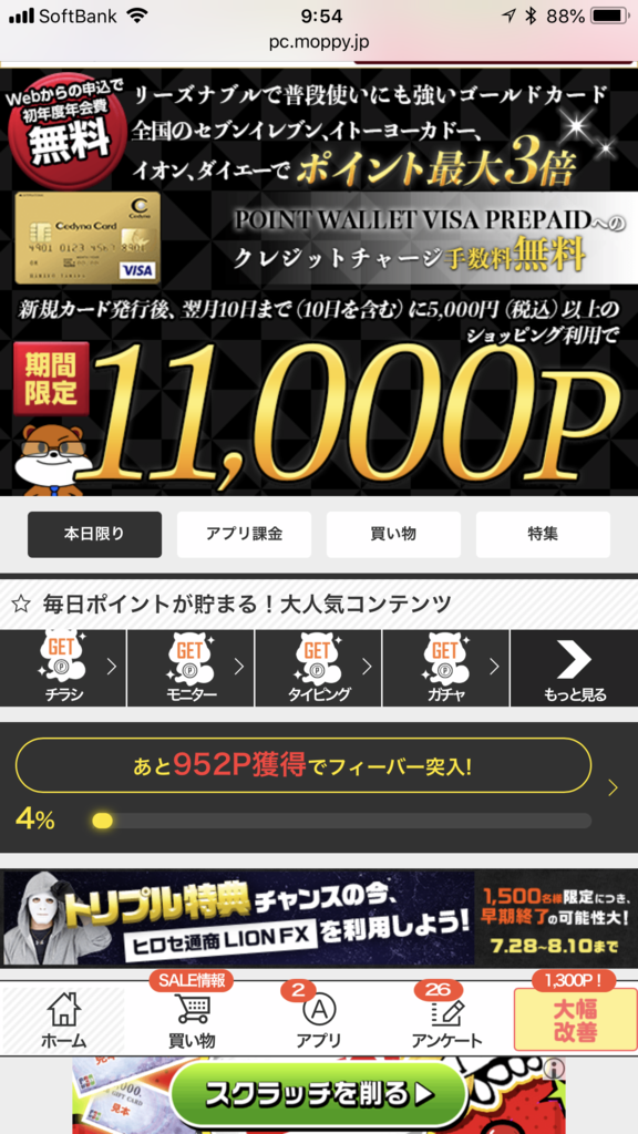 f:id:shinjuku-shirane:20180807095710p:plain