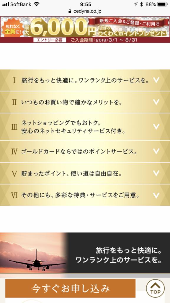 f:id:shinjuku-shirane:20180807095802p:plain