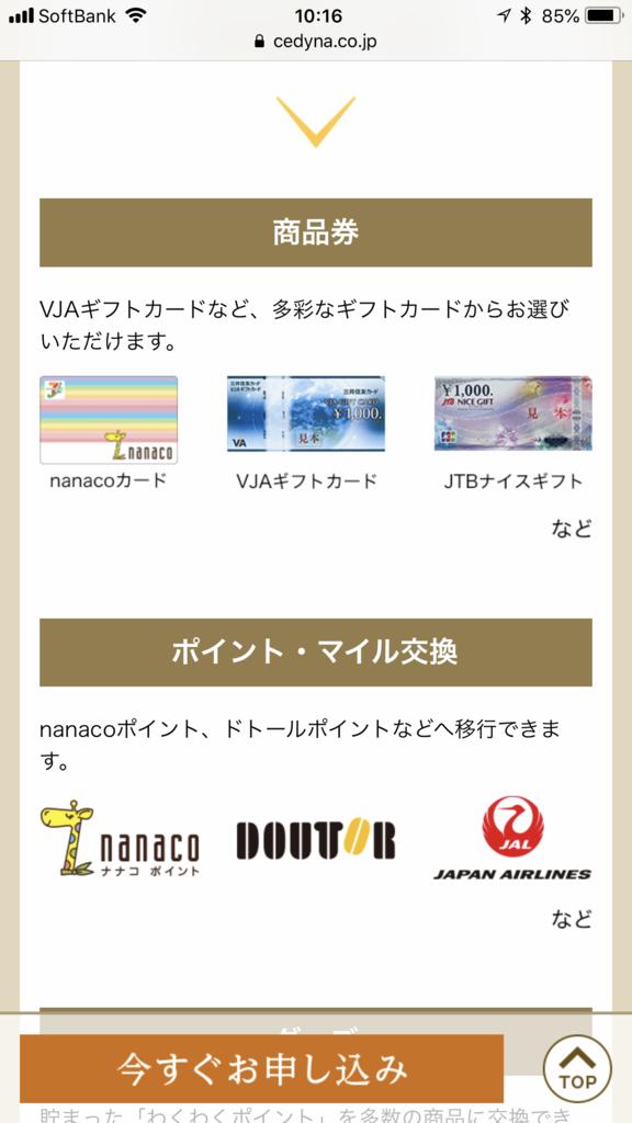 f:id:shinjuku-shirane:20180807101636p:plain