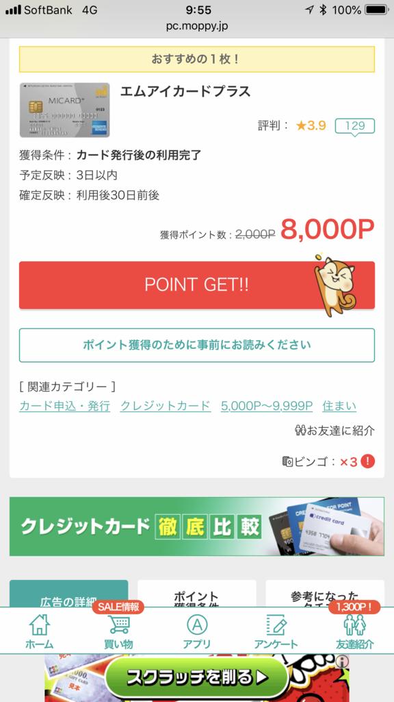 f:id:shinjuku-shirane:20180809095738p:plain