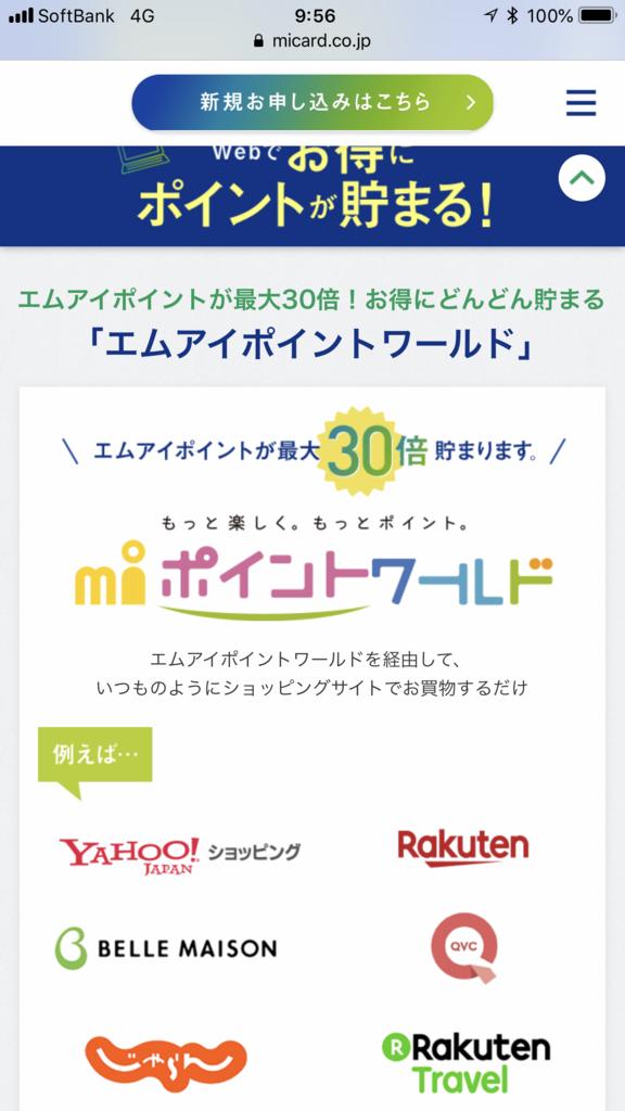 f:id:shinjuku-shirane:20180809100001p:plain