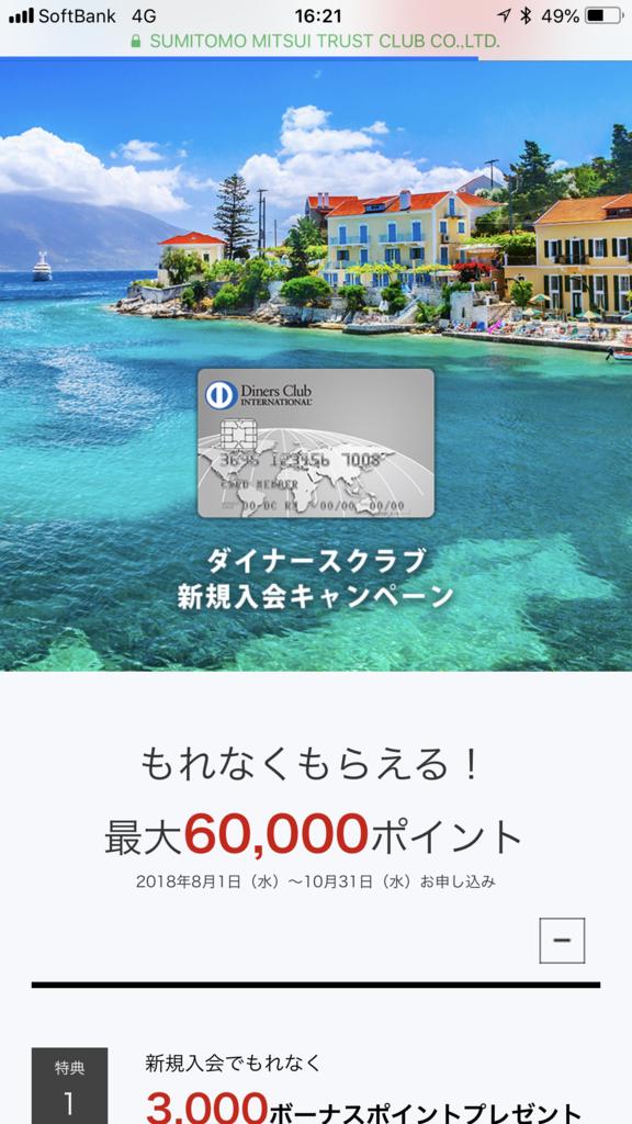 f:id:shinjuku-shirane:20180811162229p:plain