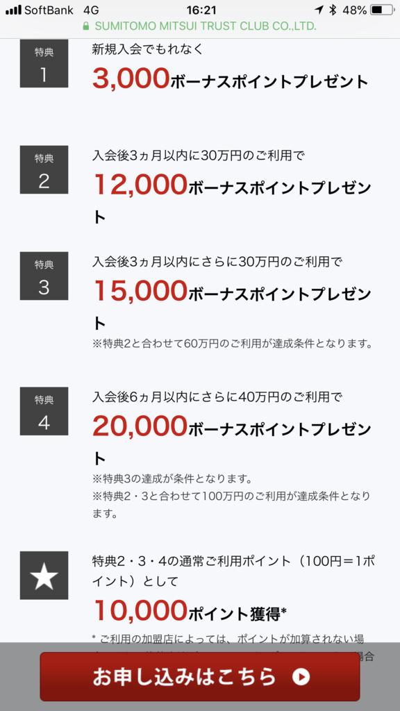 f:id:shinjuku-shirane:20180811162322p:plain