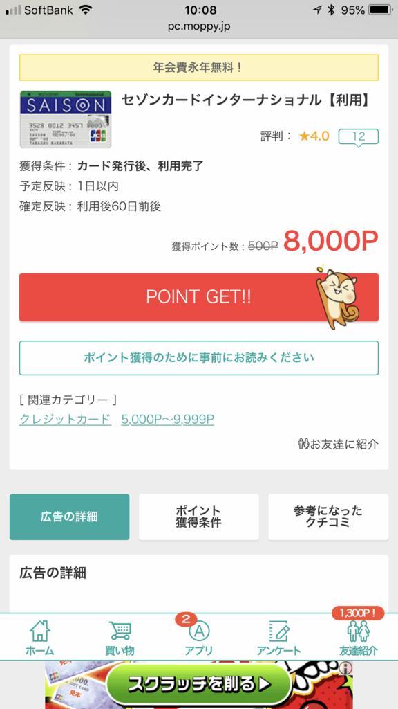 f:id:shinjuku-shirane:20180820101050p:plain