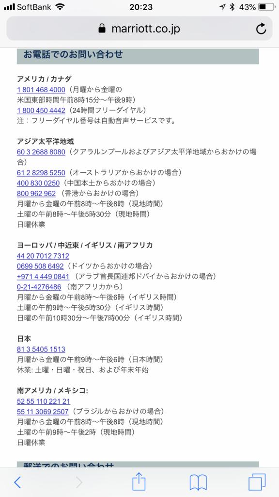 f:id:shinjuku-shirane:20180820203154p:plain