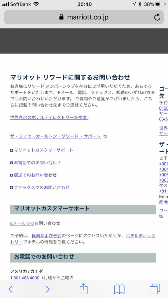 f:id:shinjuku-shirane:20180820204113p:plain
