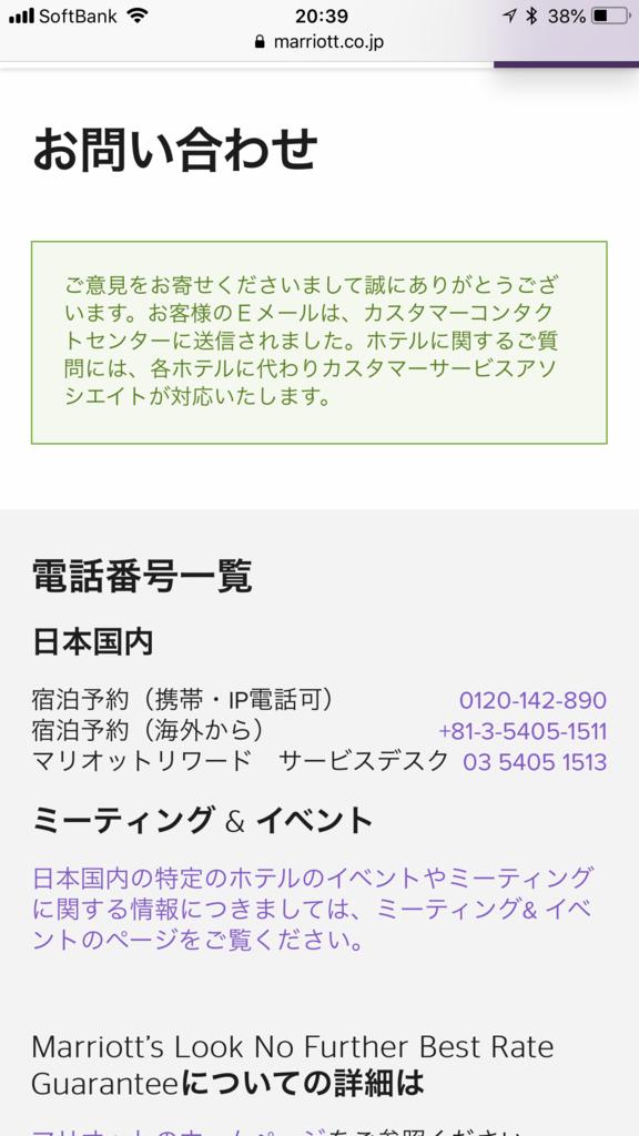 f:id:shinjuku-shirane:20180820204220p:plain
