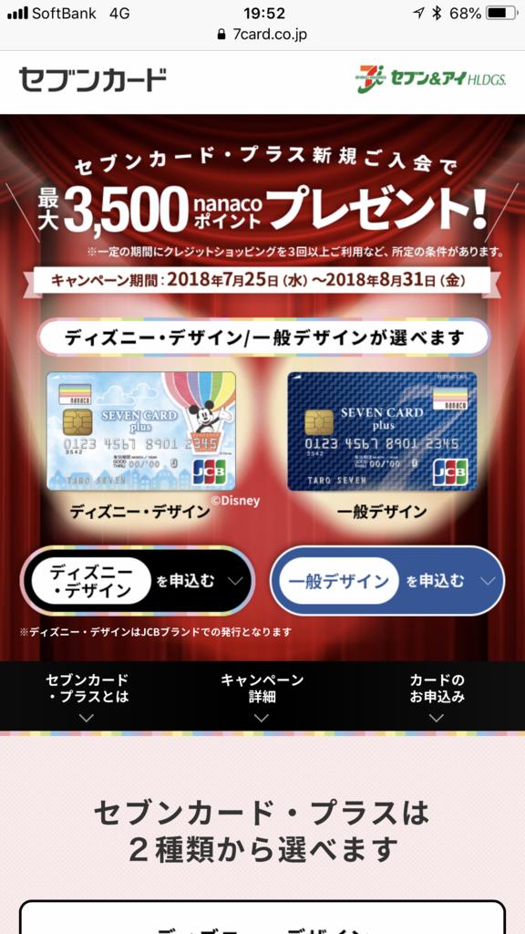 f:id:shinjuku-shirane:20180825195557p:plain