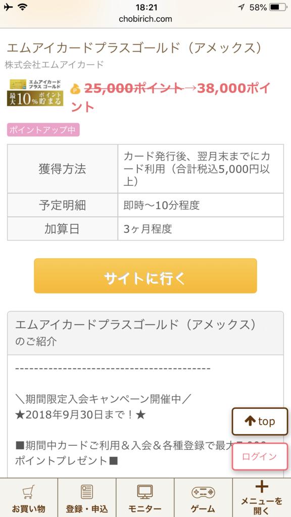 f:id:shinjuku-shirane:20180917012144p:plain