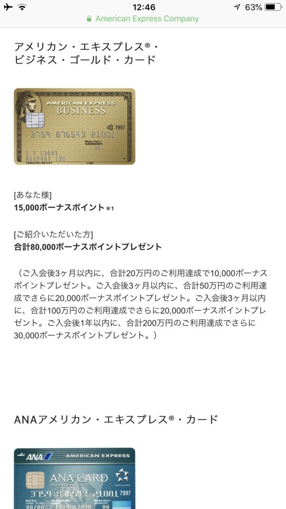 f:id:shinjuku-shirane:20180917194716p:plain