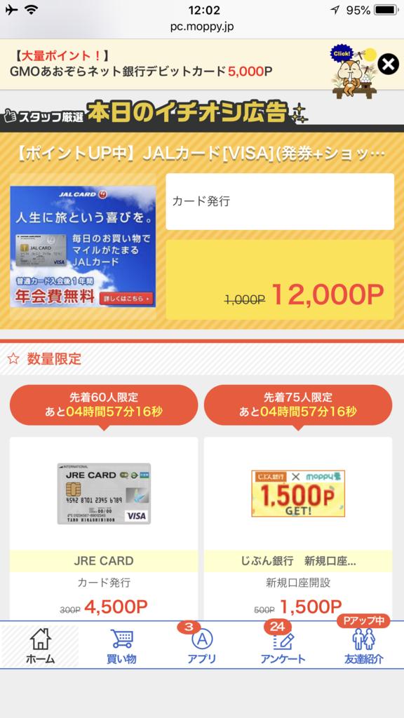 f:id:shinjuku-shirane:20180918190516p:plain