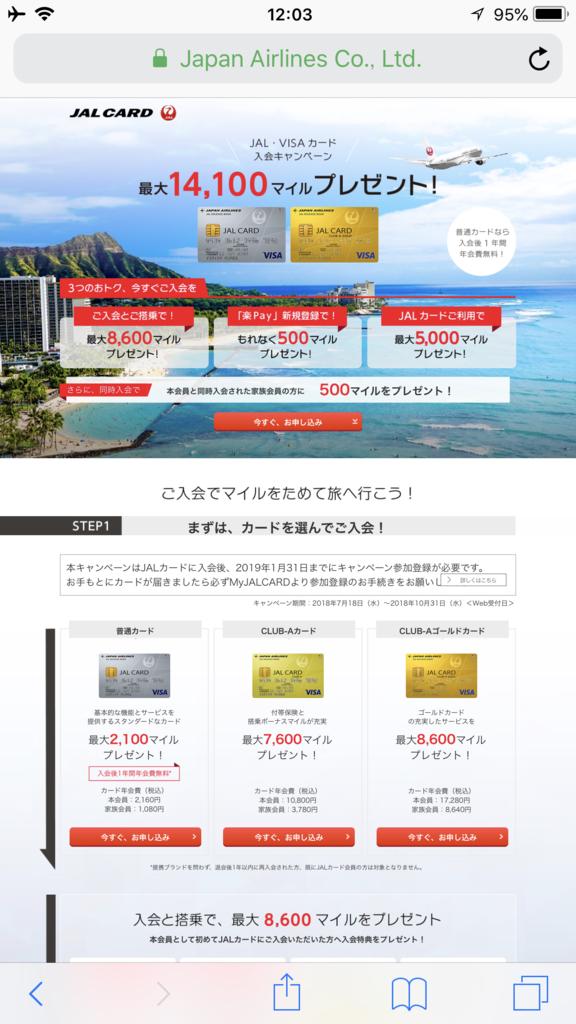 f:id:shinjuku-shirane:20180918190602p:plain