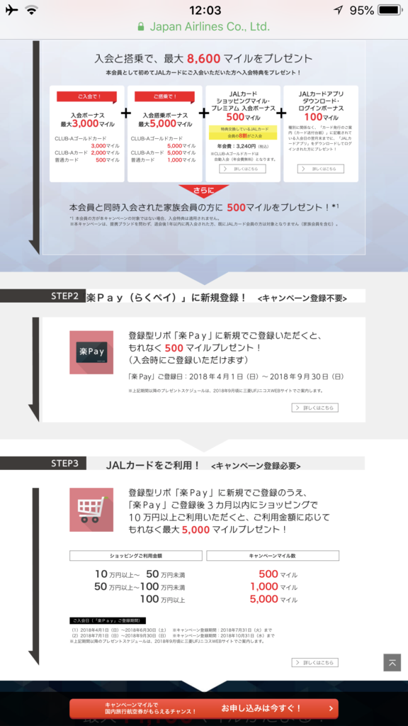 f:id:shinjuku-shirane:20180918190636p:plain