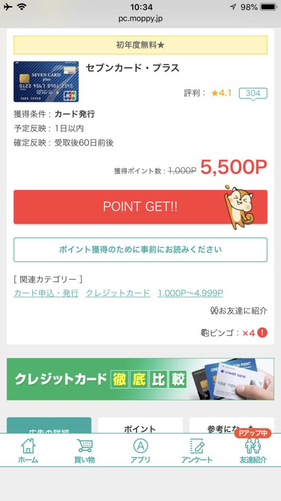 f:id:shinjuku-shirane:20180919173718p:plain