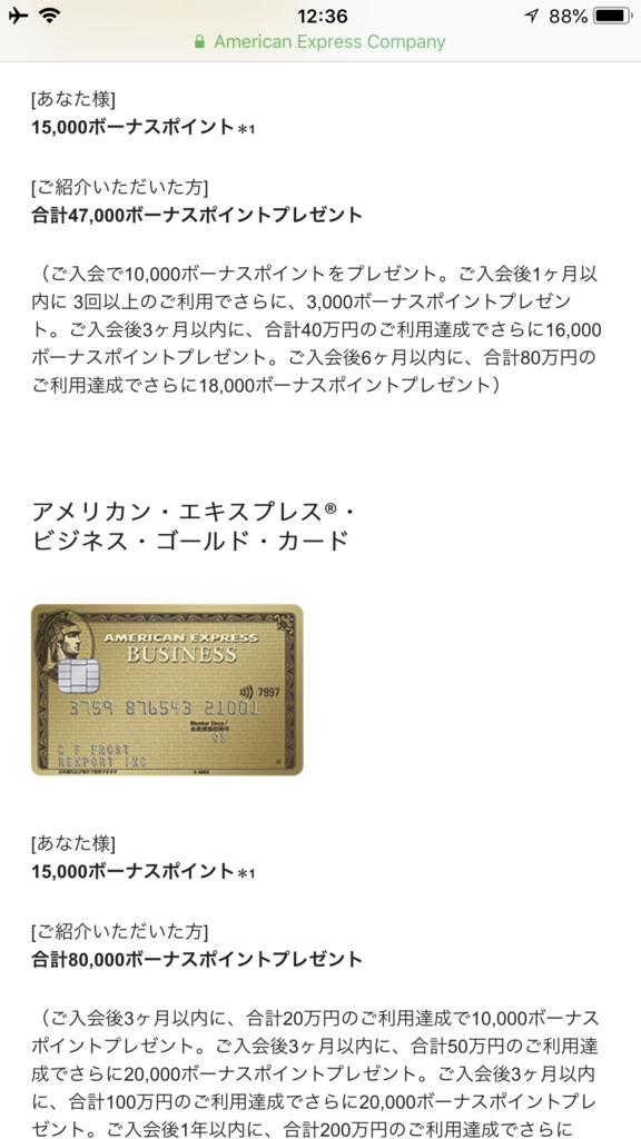 f:id:shinjuku-shirane:20180919193720p:plain