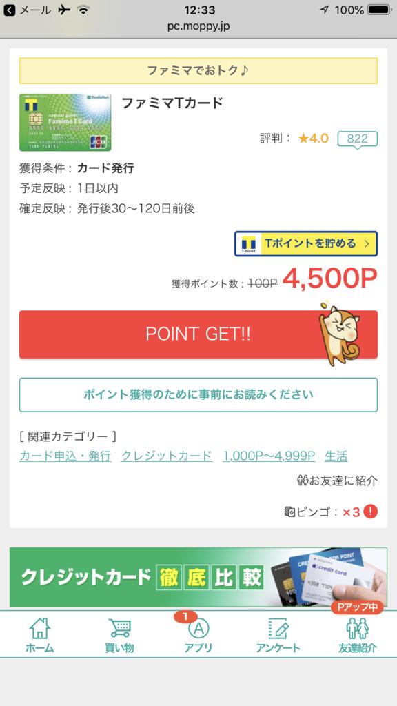 f:id:shinjuku-shirane:20180920193644p:plain