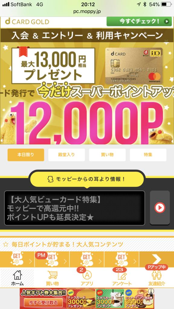 f:id:shinjuku-shirane:20181004202041p:plain