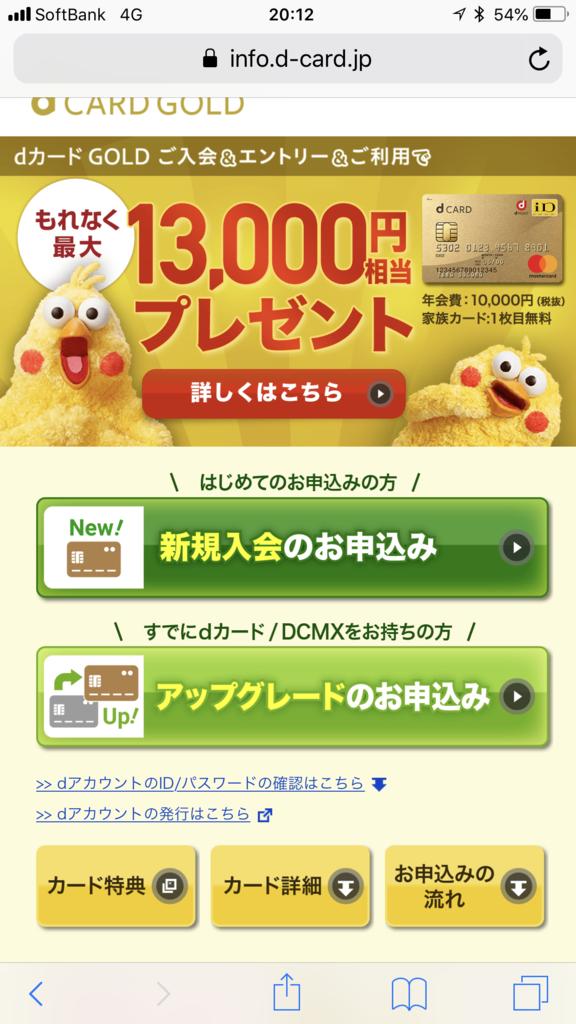 f:id:shinjuku-shirane:20181004202112p:plain