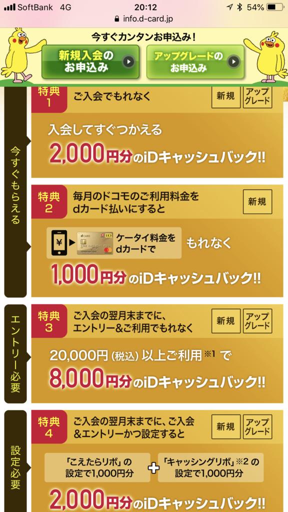 f:id:shinjuku-shirane:20181004202138p:plain