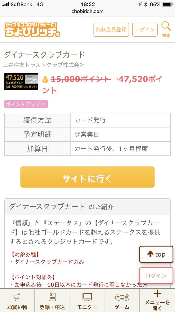 f:id:shinjuku-shirane:20181006162328p:plain
