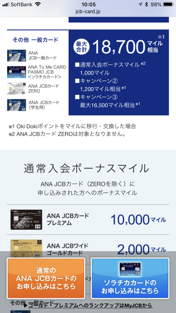 f:id:shinjuku-shirane:20181009100949p:plain