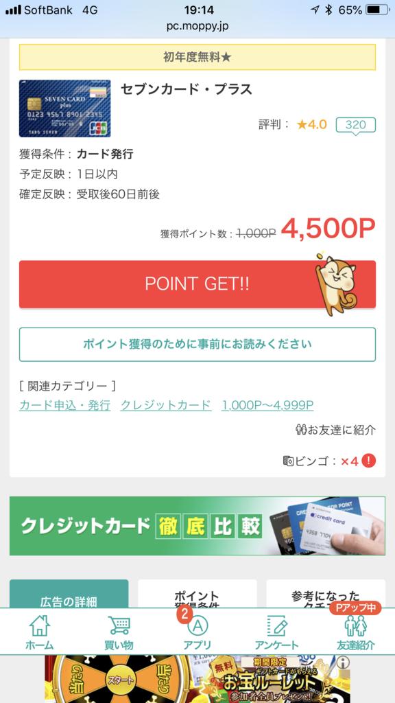 f:id:shinjuku-shirane:20181010191440p:plain