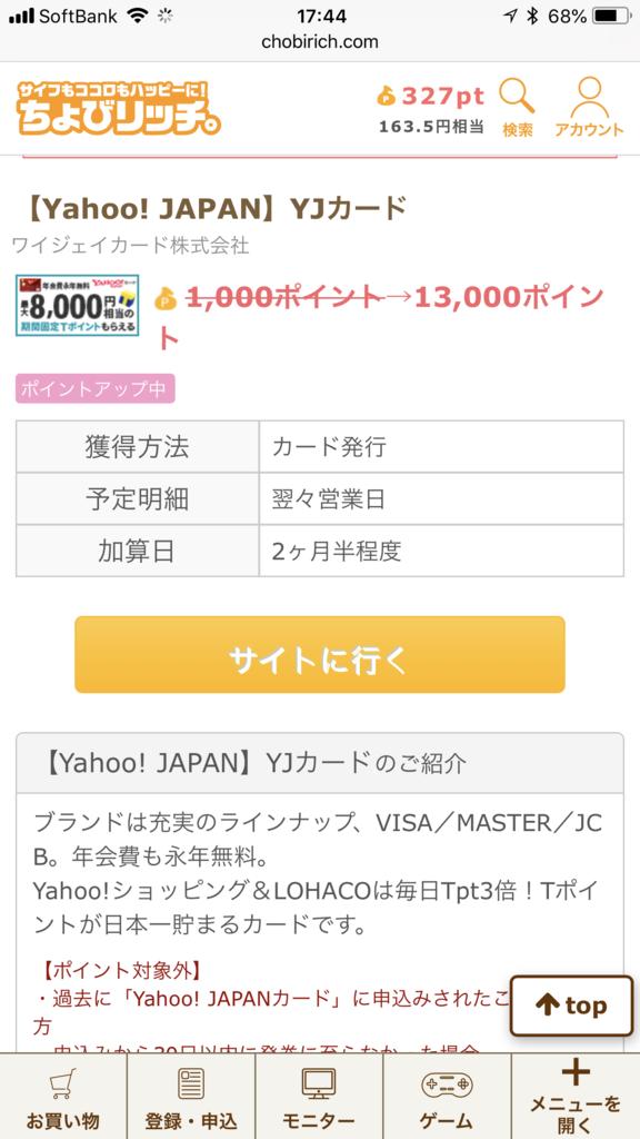 f:id:shinjuku-shirane:20181014174657p:plain