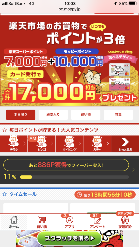 f:id:shinjuku-shirane:20181022100435p:plain