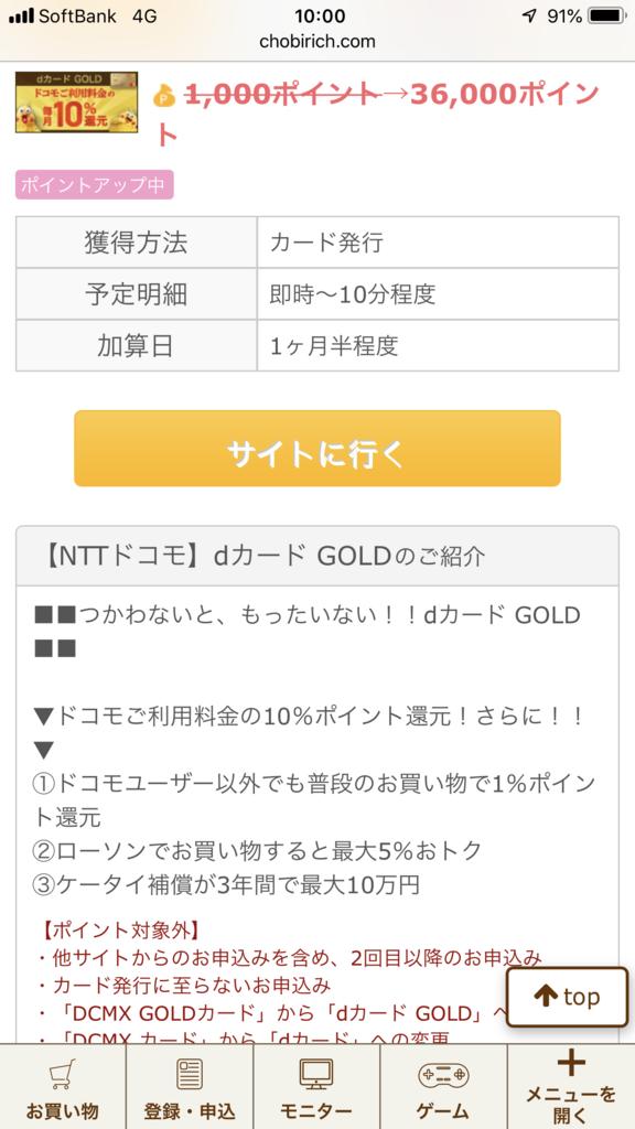 f:id:shinjuku-shirane:20181029100211p:plain