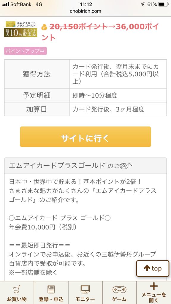 f:id:shinjuku-shirane:20181103130248p:plain